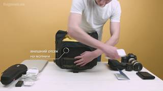 Обзор сумки для фотоаппарата GUD Ultimate Dslr Messenger Laptop Edition 15