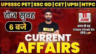 11  june  2021 Current Affairs | Current Affairs 2021 Today | Daily Current Affairs | By Vivek Sir