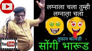 तुफान कॉमेडी सोंगी भारूड,नागेश गिरी,comedy bharud, songi bharud, gavlan, devotional song,live marath