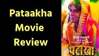 Pataakha Full Movie Review in Hindi | Pataakha Film Review | पटाखा फ़िल्म रिव्यू, Sunil Grover, Sanya