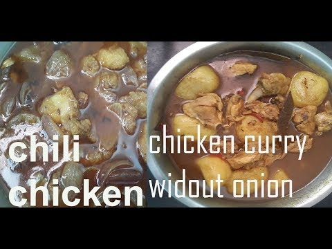 Chicken Curry Without Onion And Garlic