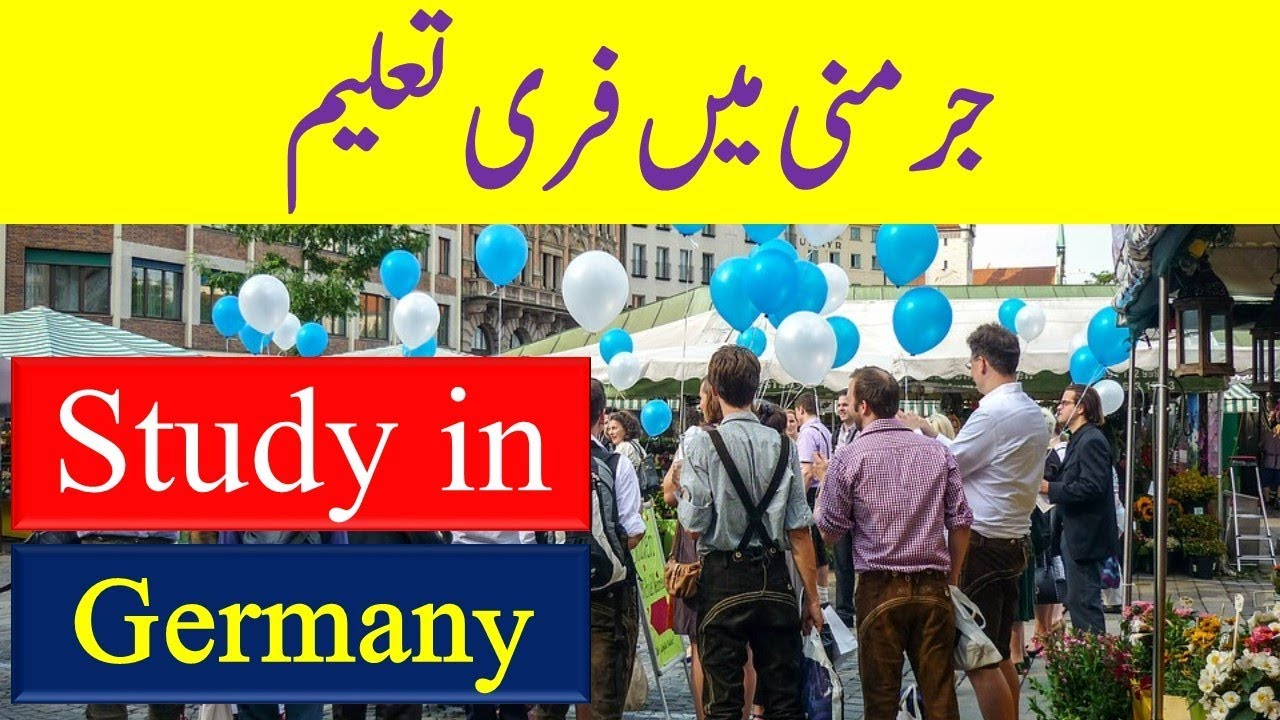 Study in Germany without IELTS - YouTube