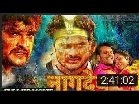 Nagdev Official Trailer | Khesari Lal, Kajal Raghwani, Awadhesh Mishra