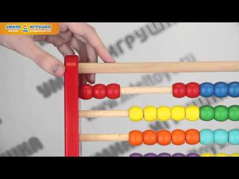 Домино - играть онлайн бесплатно, Игры на Мой Мир@