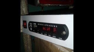 WOW Suara Modul Mp3 bersih Dengan Adaptor Cas Hp