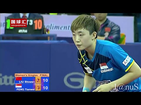 2015 Asian Cup Ws-F: LIU Shiwen - FENG Tianwei [FULL Match/English @720p]