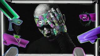 Повторение или стиль? Что скрывает новый альбом ATL - Кривой эфир? | Бэндо