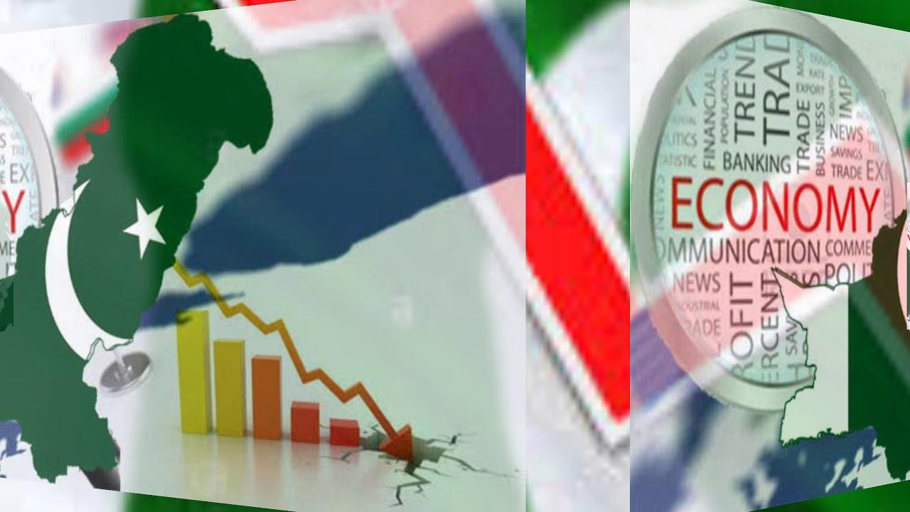 Economy of Pakistan, an overview / April 2020 #pakistan #economy #pakistaneconomy2020 - YouTube