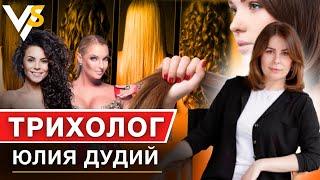Как спасти волосы и кому нельзя быть блондинкой Осторожно вредные процедуры Трихолог Юлия Дудий
