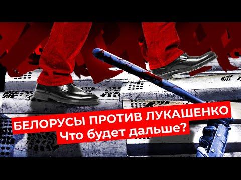 Два месяца протестам в Беларуси. Водометы, стрельба и гранаты на Марше гордости в Минске
