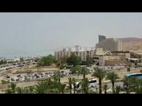 David Resort Dead Sea Israel Overview