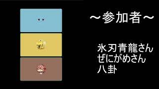 ぽんこつ雑談~(⌒∇⌒) #1