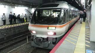 キハ85系特急ひだ36号大阪行き京都駅にて