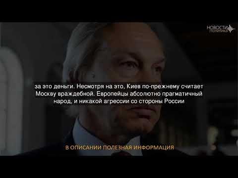 🔴 ВСовфеде отреагировали наугрозы Кравчука