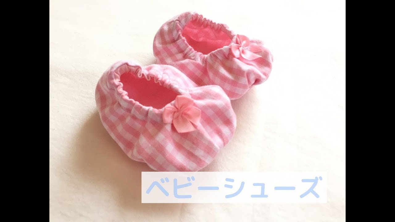 2 count Pink Plastic Baby Boots