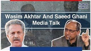 Wasim Akhtar And Saeed Ghani Media Talk | SAMAA TV | 14 Nov,2018