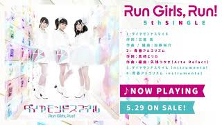 Run Girls, Run! - 青春アルゴリズム