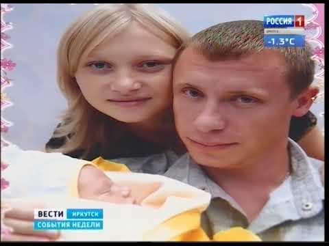 Выпуск «Вести-Иркутск. События недели» 20.10.2019 (08:40)