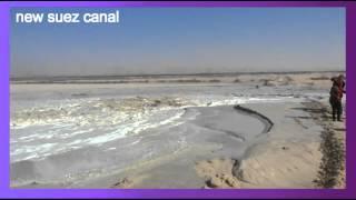 أرشيف قناة السويس الجديدة : أحواص الترسيب ومواسير الكراكات 25يناير2015
