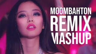 Jennie Solo Moombahton Remix Mashup by TeijiWTF.mp3