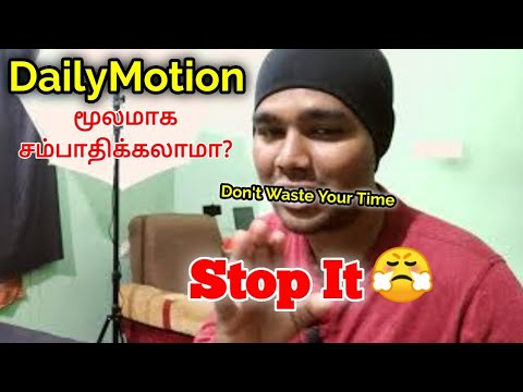 how to earn money from dailymotion | Vs Professional Group | Tamil