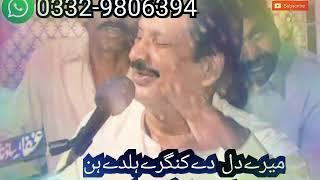 Talib hussain dard status