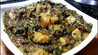 पालक की ऐसी सब्ज़ी बनके आपका दिल खुश हो जायेगए | Aaloo Palak dry - Aloo Palak Sookhi Sabzi