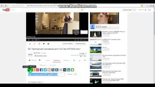Как добавить видео на Одноклассники с YouTube(Как добавить видео на Одноклассники с YouTube., 2016-01-12T18:48:04.000Z)