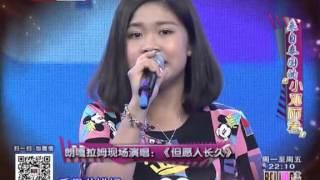 朗嘎拉姆 【20150921】 北京客:來自泰國的 - 小鄧麗君