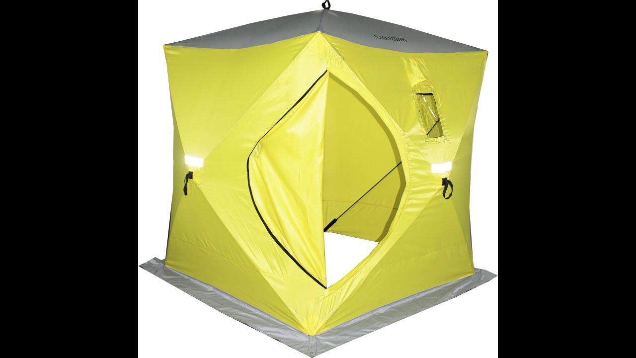Зимняя палатка Кайда - YouTube