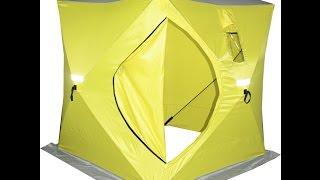 Зимняя палатка Сахалин 4(Палатка-куб Сахалин 4 предназначена для зимней рыбалки. Палатка имеет складную полуавтоматическую констру..., 2015-12-16T14:49:54.000Z)