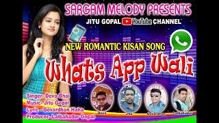 WhatsApp Bali Kisan Romantic Song