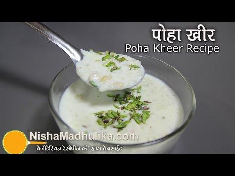Poha Kheer Recipe - Kheer made with Poha recipe