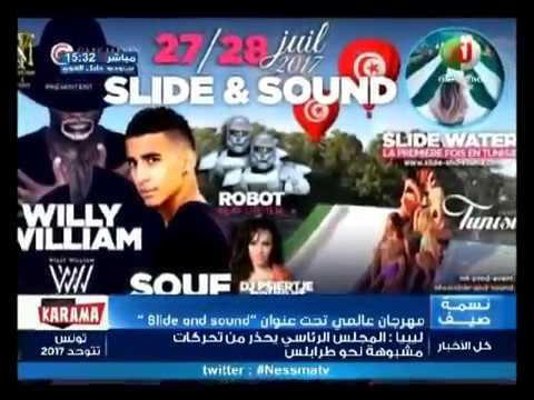 مهرجان عالمي تحت عنوان slide and sound