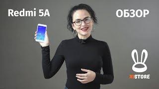 Первый обзор Xiaomi Redmi 5A на русском