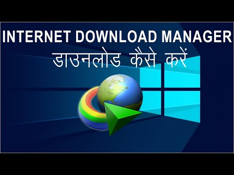 How To Download Internet Download Manager Crack Patching