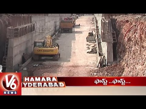 10 PM Hamara Hyderabad News | 16th January 2018 | V6 Telugu News
