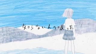 【初音ミク】 ウミユリ海底譚