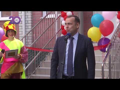В городе Петухово открыли долгожданный детский сад, строительство которого было начато еще в 2011-ом