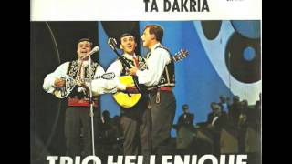 Trio Hellenique - La Danse De Zorba