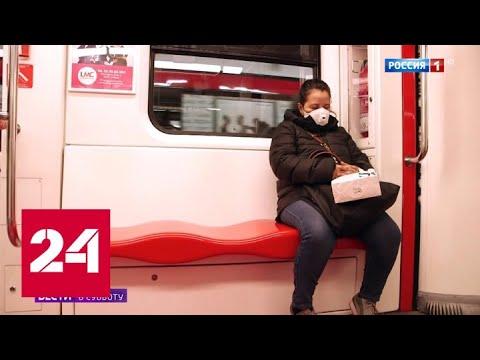 Коронавирус выявлен почти во всех регионах Италии - Россия 24