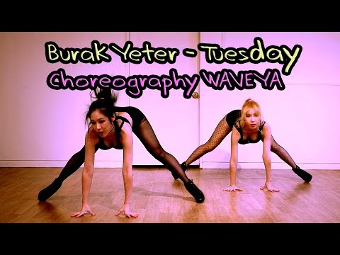 Burak Yeter Tuesday Choreography WAVEYA 창작안무