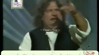 URDU NAAT( Muhammad Jab Se Hain Mery Dil Main)AZIZ MIAN.BY Visaal