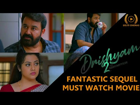 """DRISHYAM 2"" The Resumption (2021): Worth to Watch ? l Mohan Lal l Jeethu Joseph l DC Review"
