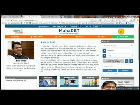 MahaDBT user account login
