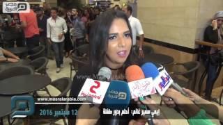بالفيديو| إيمي سمير غانم:  أحلم بدور طفلة