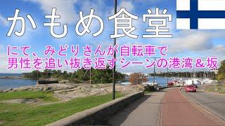 説明はこちら(Ameba Blog)⇒ http://ameblo.jp/20ja13nee01keikei19oni...