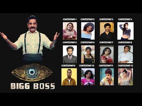 Bigg Boss Tamil - 2 Final Contestants List   Ponnambalam   Ananth Vaidyanathan   Yaashika Aanand