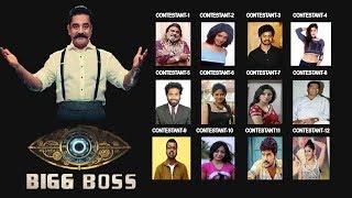 Bigg Boss Tamil - 2 Final Contestants List | Ponnambalam | Ananth Vaidyanathan | Yaashika Aanand