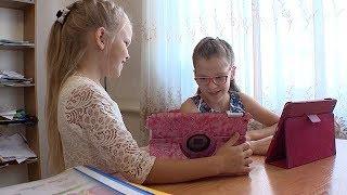 Домашнее образование: почему родители уводят детей из обычных школ